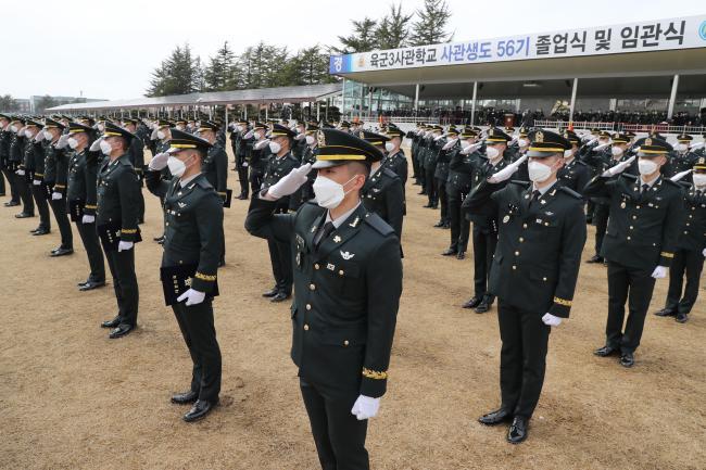 육군3사관학교 56기 사관생도들이 졸업·임관식에서 국민의례를 하고 있다.