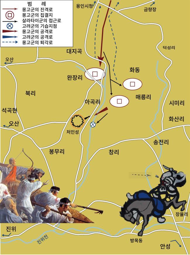 승장 김윤후가 쏜 화살은 몽골군 1만여 명을 격퇴하고 고려를 위기에서 구해냈다.  필자 제공(일러스트 한가영)