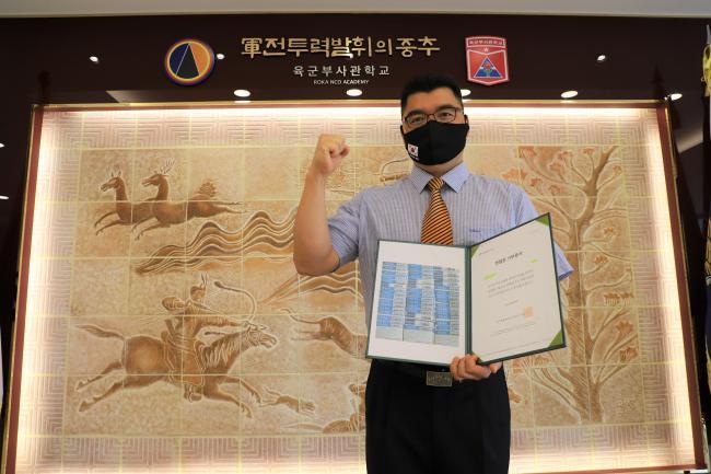 한국백혈병어린이재단으로부터 받은 기부증서를 들어 보이고 있는 육군부사관학교 안귀용 전문교관.   사진 제공=이정민 대위