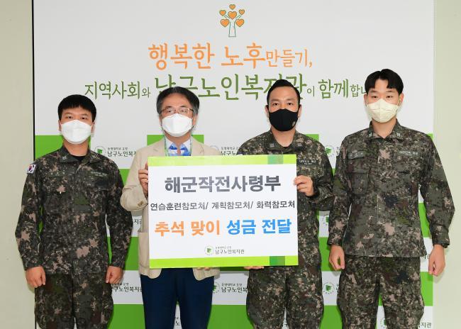 해군작전사령부 장병들이 부산 남구에 있는 노인사회복지관을 방문해 박시우(왼쪽 둘째) 관장에게 성금을 전달하고 있다.  부대 제공