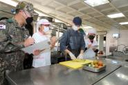 [육군2신속대응사단] 조리병 전문성 향상 '마스터 셰프' 제도 운영